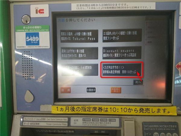 02_osusume