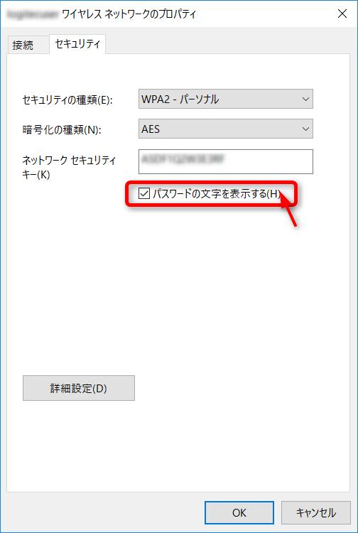 06_password