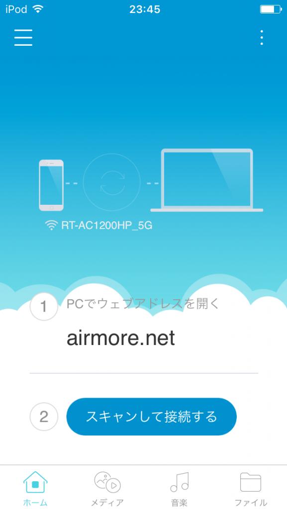 16-12-17_airmore_sp01