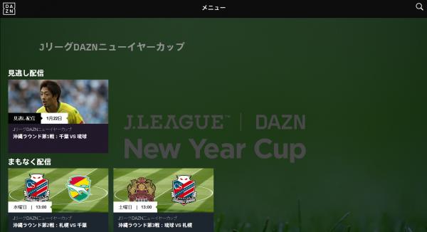 2017-01-23_00h24_39
