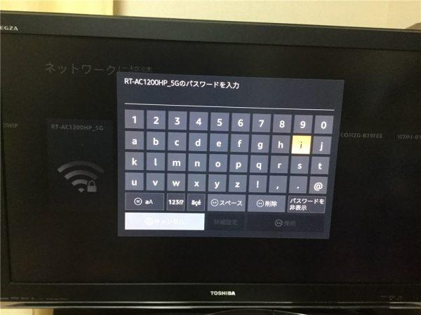 IMG_7200